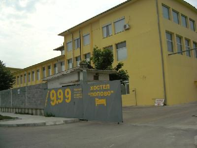 Хотел Попово - снимка 1