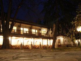 Хотел - Ресторант Средна гора