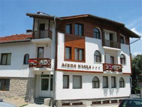 Семеен хотел Асева къща