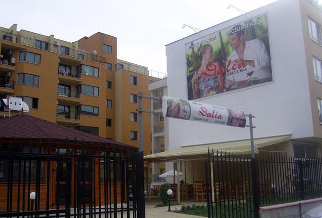 Хотел Мегас - снимка 13