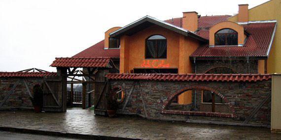 Хотел-Ресторант Калуа - снимка 3