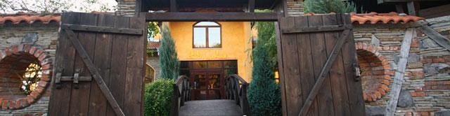 Хотел-Ресторант Калуа - снимка 4