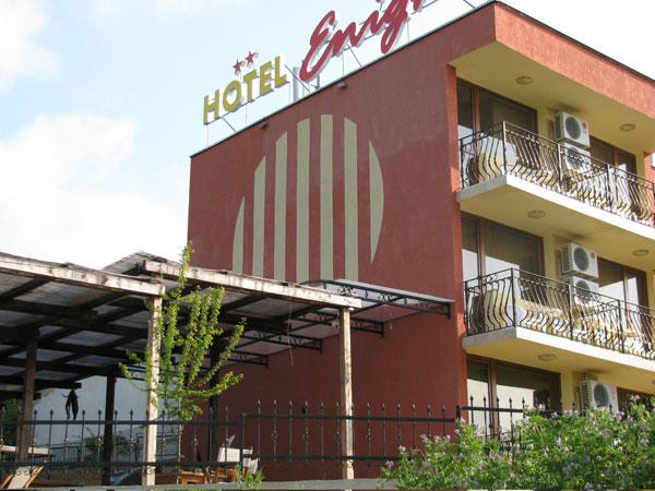 Хотел Енигма - снимка 3