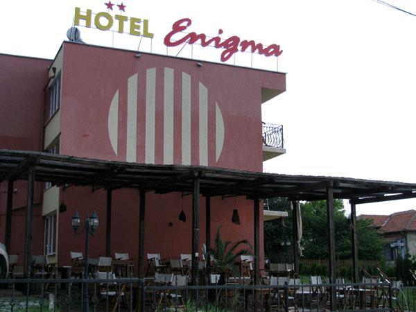 Хотел Енигма - снимка 5