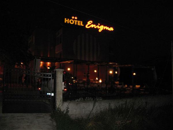 Хотел Енигма - снимка 6