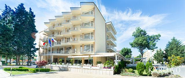 Хотел Карлово - снимка 1