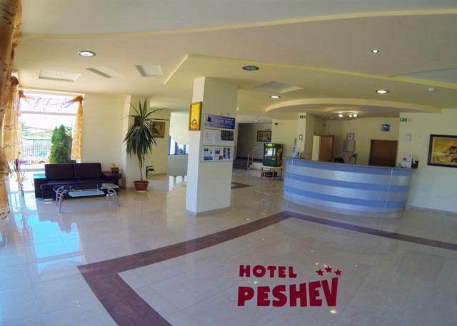 Хотел Пешев - снимка 6