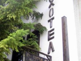 Семеен хотел Маламовата къща - снимка 1
