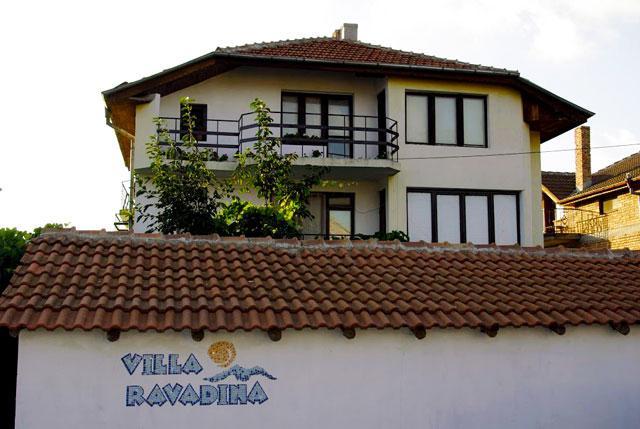 Къща Равадина - снимка 4