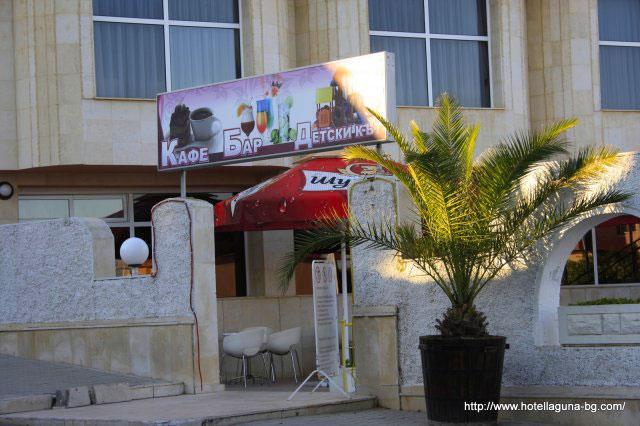 Хотел Лагуна - снимка 8