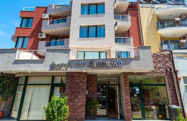 Хотел Амон Ра - снимка 1