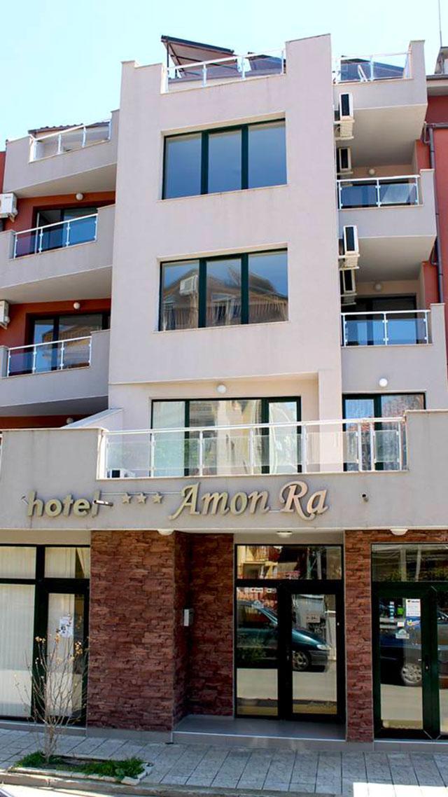 Хотел Амон Ра - снимка 3