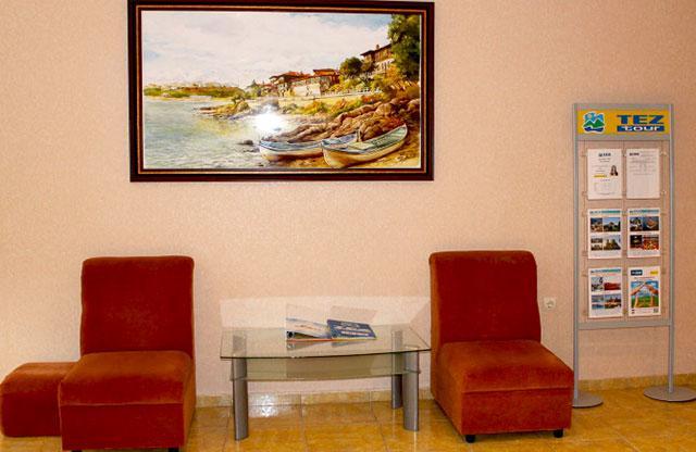 Хотел Амон Ра - снимка 5
