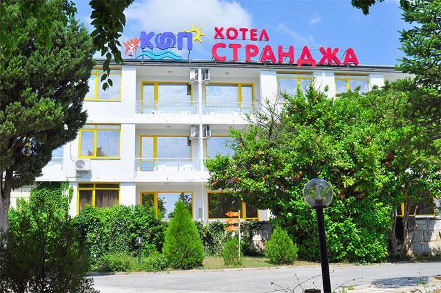 Хотел Странджа - снимка 1