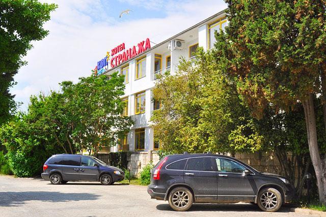 Хотел Странджа - снимка 4