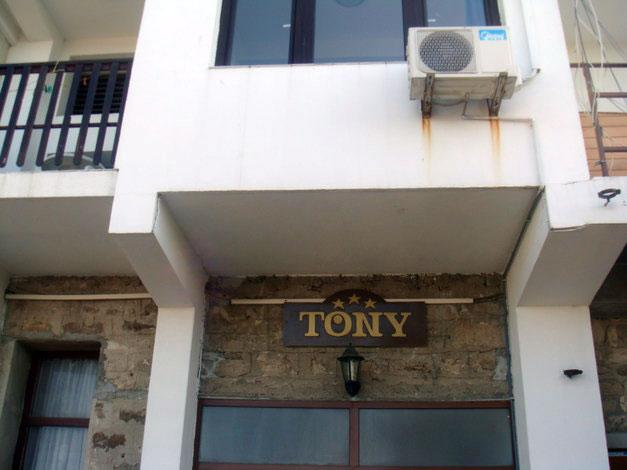 Семеен хотел Тони - снимка 6