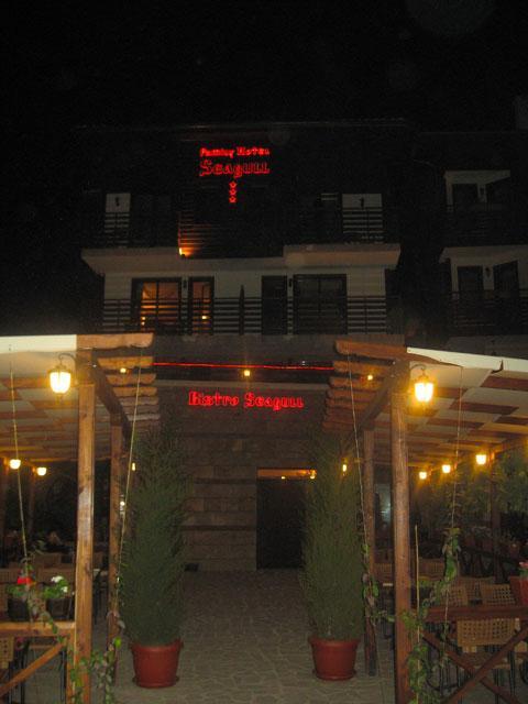Семеен хотел Сийгъл - снимка 3