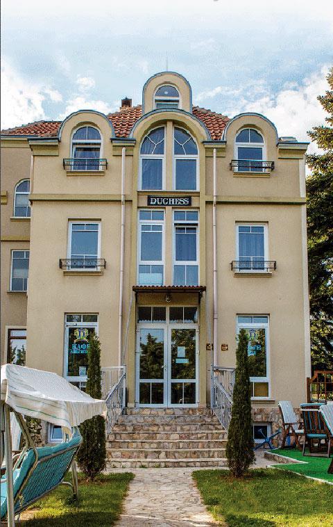 Семеен хотел Дукеса - снимка 1