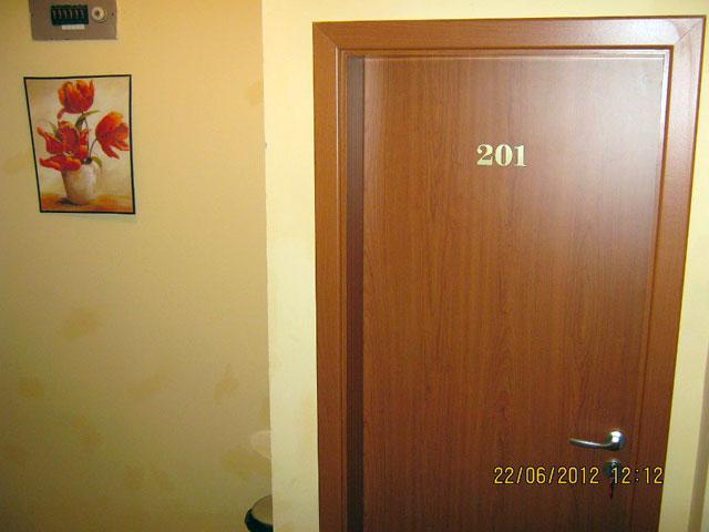 Семеен хотел Амор - снимка 14