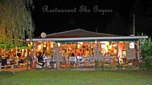 Ресторант Гейзера - снимка 16