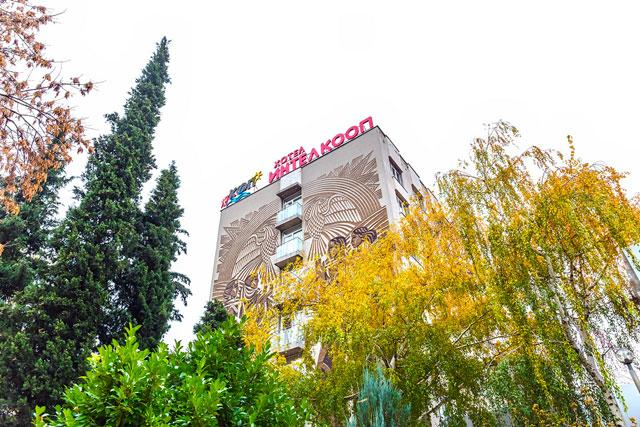 Хотел Интелкооп - снимка 30