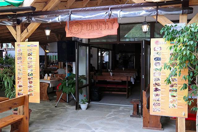 Ресторант Съни - снимка 19