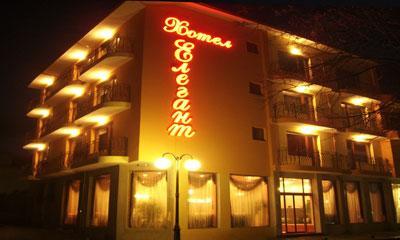 Хотел Елегант - снимка 1