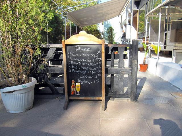Ресторанти Дива - снимка 11