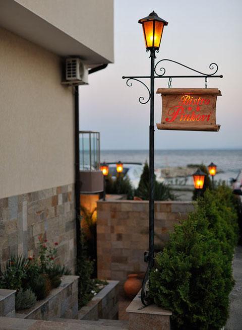 Семеен хотел Пинкови - снимка 24