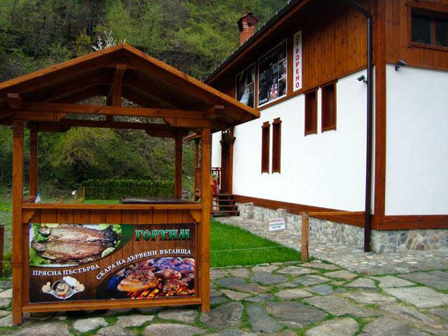 Къща за гости Горхим - снимка 14