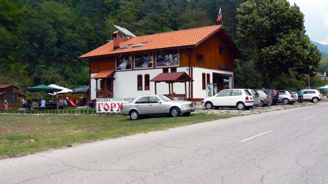 Къща за гости Горхим - снимка 1