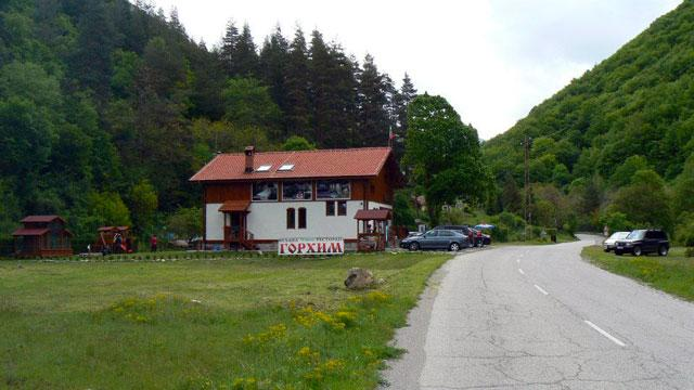 Къща за гости Горхим - снимка 24