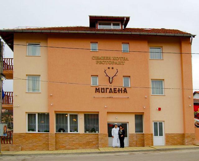 Хотел Миглена - снимка 1