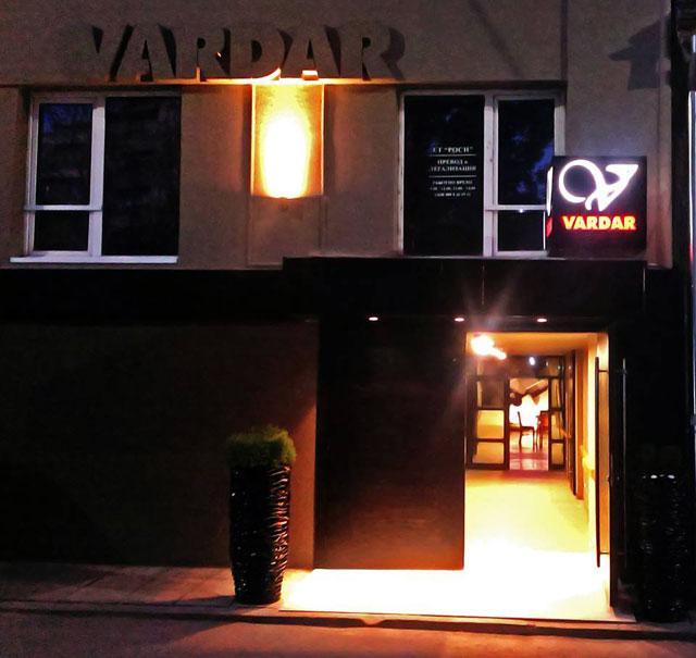 Ресторант Вардар - снимка 14