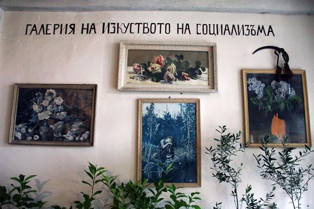 Хотел Алексова Къща - снимка 12