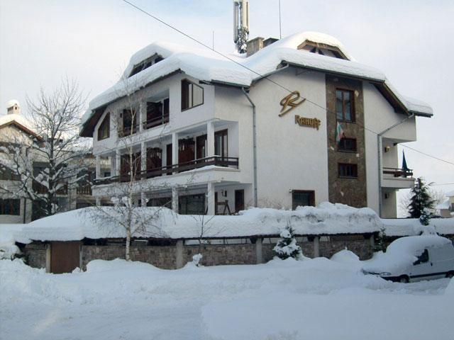 Хотел Рахов - снимка 1