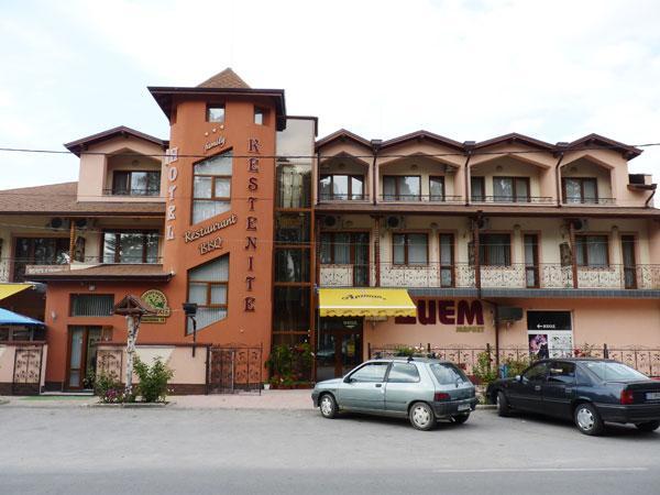 Семеен хотел Кестените - снимка 1
