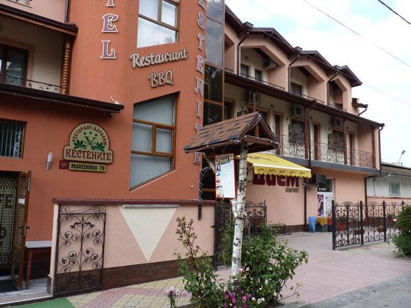 Семеен хотел Кестените - снимка 2