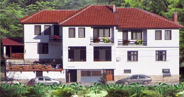 Къща Конакът  - снимка 1