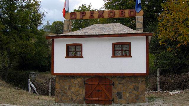 Къща Конакът  - снимка 27