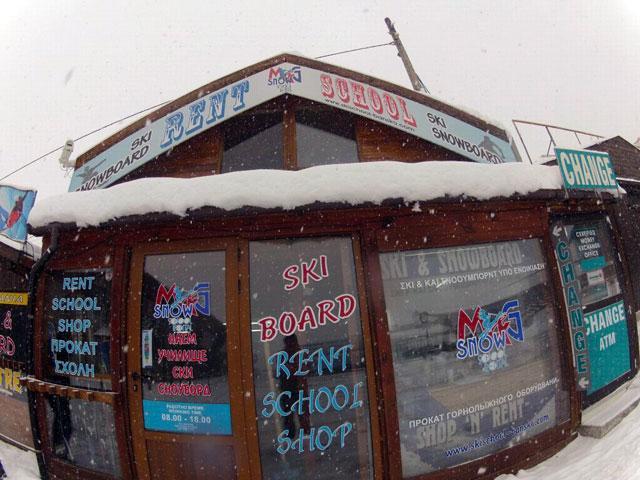 Ски училище SKISCHOOL Банско - снимка 30