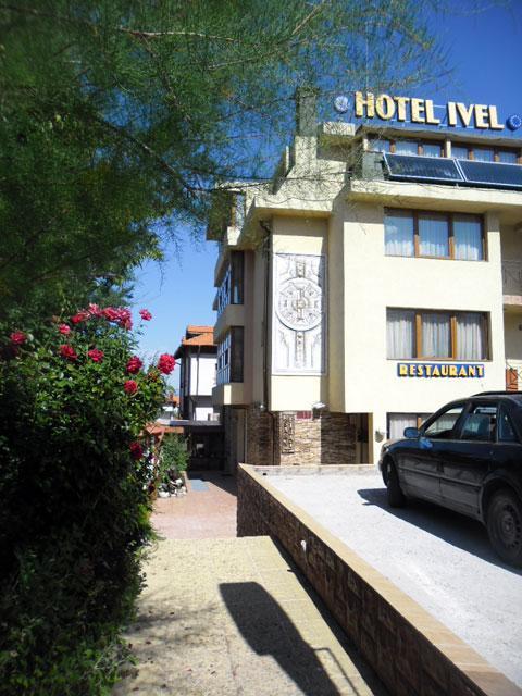 Хотел Ивел - снимка 2