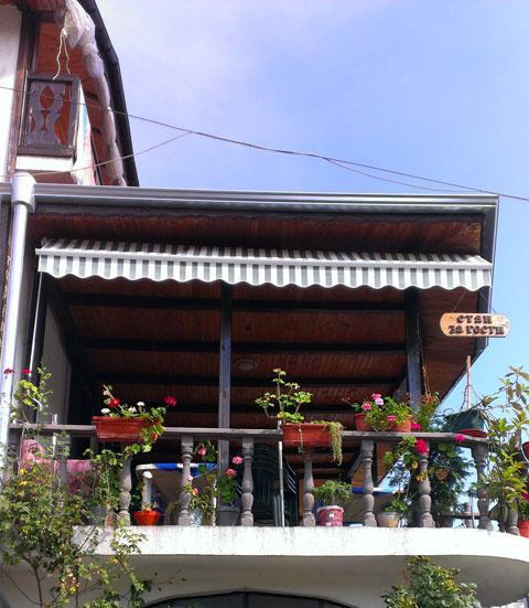 Къща за гости Нора - снимка 16