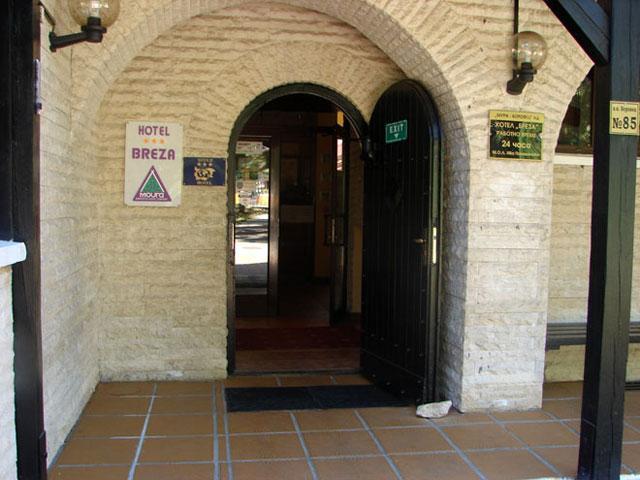 Хотел Бреза - снимка 7