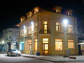 Хотел Къщата на Генерала