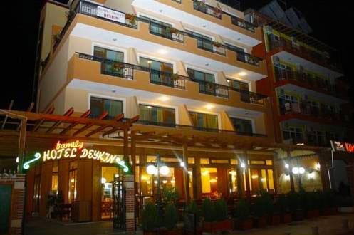 Семеен хотел - ресторант Дейкин - снимка 19