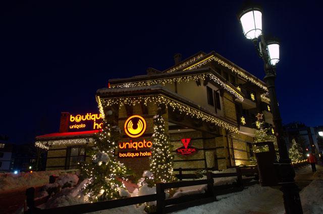 Ресторант Виктория - снимка 2