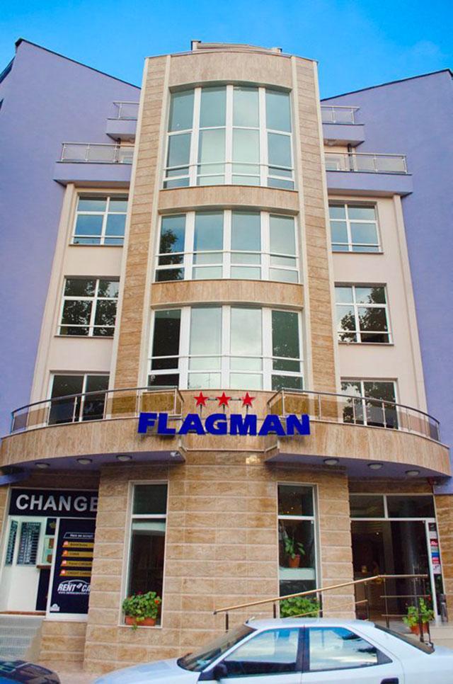 Хотел Флагман - снимка 1