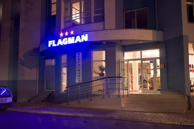 Хотел Флагман - снимка 30