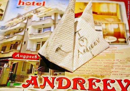 Семеен хотел Андреев - снимка 18